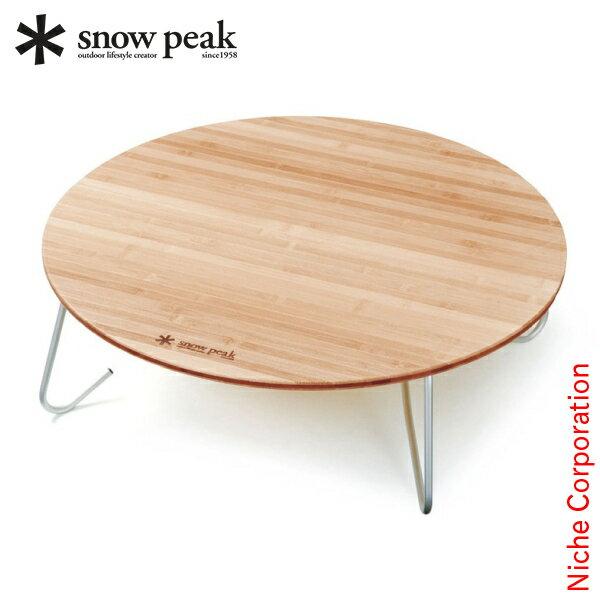 チェア・テーブル・レジャーシート, テーブル  M LV-071TR 12