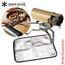 スノーピーク HOME&CAMPバーナー カーキ&バーナーシートセット シングルバーナー キャンプ用品 アウトドア 調理器具 来客用 新生活