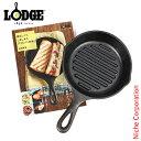 ロッジ 香ばしくて、しましまのグリルパン料理! 6-1/2インチL3GP セット 08730014000001 レシピ本&スキレットセット IH対応 キャンプ用品
