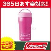 コールマン coleman マグメイト/0.35L(ピンク) [ 170-6979 ] [ マイボトル ][P10][あす楽]
