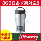 コールマン coleman マグメイト/0.35L(シルバー) [ 170-6980 ] [ マイボトル ][P10][あす楽]