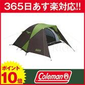 コールマン coleman ツーリングドーム / ST [ 170T16400J ][テント ツーリングテント 2 ルーム テント 2人用 SA ][P10][あす楽]