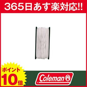 【あす楽】[コールマン]ポールリペアショックコード30mPOLEREPAIRSHOCKCODE