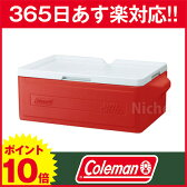 【クーポン配布中】コールマン coleman パーティースタッカー/25QT(レッド) [ 3000001325 ][P10][あす楽]