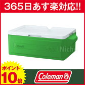 【クーポン配布中】コールマン coleman パーティースタッカー/25QT(グリーン) [ 3000001327 ][P10][あす楽]