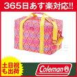 コールマン クーラーバッグ/25L (フォリッジ/ピンク) [ 2000022229 ][gue]