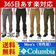 コロンビア オークノールパンツ 男性用[PM8939]Oak Knoll Pant[保温 撥水 パンツ Men's メンズcolumbia][dis-out][あす楽]