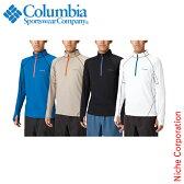 コロンビア(Columbia)ビッグローレルロングスリーブハーフジップPM1150 [男性用 men's 長袖 シャツ ハーフジップ UVカット ][日よけ UVカット][あす楽]