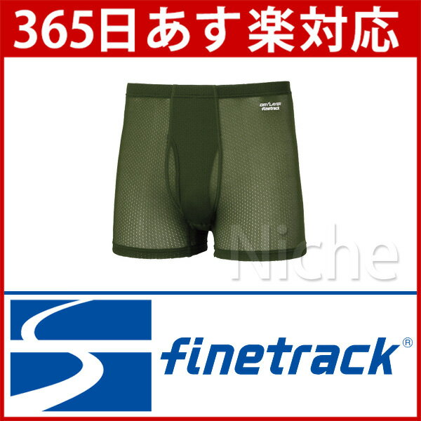 finetrack スキンメッシュボクサー MEN'S (オリーブドラブ) [ FUM0414(OD) ][]