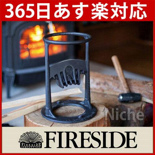 キンドリングクラッカー [ FSD-72000 ][薪ストーブ 販売、薪 ストーブ 関連用品(薪ストーブアクセ...