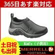 メレルジャングル モック レザーキッズ BLACK [MFW-95619Y]《子供用》 [ MERRELL メレル ジャングルモック シューズ トレッキングシューズ モック 登山靴 ][dis-out][あす楽]