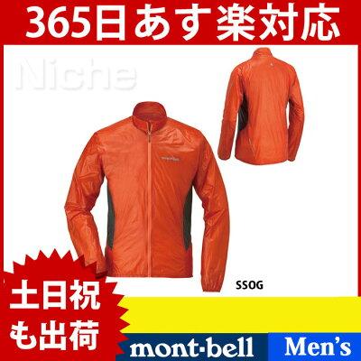[ モンベル mont bell mont-bell | トレイルランニング ウェア ]【アウトレット品】【あす楽_年...