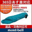 mont-bell モンベル ダウンハガー900 #3 #1121252[あす楽]