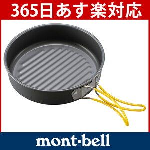 [montbell アルパイン フライパン 軽量 アウトドア]【あす楽_年中無休】mont-bell モンベル ...