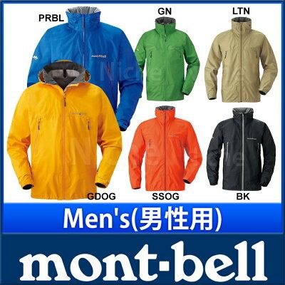 【返品・交換対応可】モンベル montbell レインダンサー ジャケット Men's [ 雨具 レインウェア...