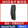 mont-bell モンベル サンダーパス パンツ Men's #1128346