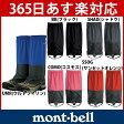 モンベル GORE-TEX ライトスパッツ ロング #1129429 [ Mont-bell モンベル パンツ 男女兼用 ][あす楽]