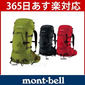 [ モンベル MONTBELL ]【あす楽_年中無休】モンベル キトラパック 30 #1223365[モンベル mont-b...