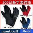 モンベルサンダーパス グローブ Men's ( 品番 #1108912 )[MONTBELL モンベル 手袋 グローブ 登山】[あす楽]