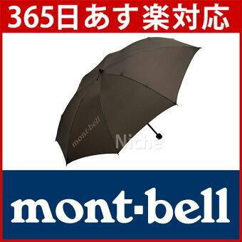 モンベルロングテイルトレッキングアンブレラ(チェストナッツ)#1128553(CHNT)