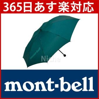 モンベルロングテイルトレッキングアンブレラ(ダークマラード)#1128553(DKMA)