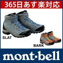 モンベル mont-bell タイオガブーツ Women's 《女性用》#1129324 [ mont-bell | モンベル ゴアテックス gore-tex | ゴアテックス ブーツ レディース | 登山 トレッキング 関連品]【RCP】[あす楽][nocu]