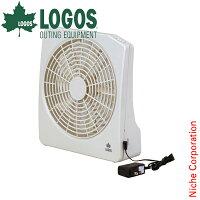 ロゴス 2電源・どこでも扇風機(AC・電池) 81336702 ロゴス LOGOS 扇風機 電池式 扇風機 電池 卓上 扇風機 電池 2way キャンプ用品
