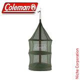 コールマン ハンギングドライネットII (グリーン) 2000026811 キャンプ用品 父の日 プレゼント