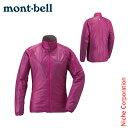 モンベル mont-bell U.L.ストレッチウインド ジャケット ...