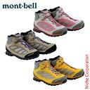 モンベル mont-bell ティトンブーツ Women's #112...