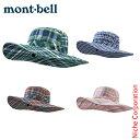 モンベル mont-bell WIC.ライト フィールドハット #11...