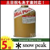 スノーピーク ギガパワーガス500 プロイソ [ GP-500G ] [ SNOW PEAK スノー ピーク ShopinShop | キャンプ 用品 オートキャンプ 用品 | カセットボンベ ガスカートリッジ ][nocu][P5]