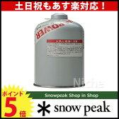 スノーピーク ギガパワーガス500 イソ [ GP-500S ] [ SNOW PEAK スノー ピーク ShopinShop | キャンプ 用品 オートキャンプ 用品 | カセットボンベ ガスカートリッジ ][nocu][P5]