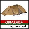 スノーピーク アメニティドームM [ SDE-001R ][P5][ キャンプテント タープ テント キャンプ用テント キャンプ4 アウトドアギア ][あす楽]