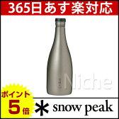 スノーピーク snowpeak 酒筒(さかづつ) Titanium [ TW-540 ][P5][あす楽]