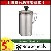 スノーピーク チタンカフェプレス3カップ [ CS-111 ] 【スノー ピーク shop in shopのニッチ!】 キャンプ 用品 のニッチ![ SNOW PEAK ][P5]