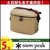 スノーピーク ソフトクーラー18 [ FP-118 ]【スノー ピーク shop in shopのニッチ!】 キャンプ 用品 のニッチ![ SNOW PEAK ][P5][あす楽]