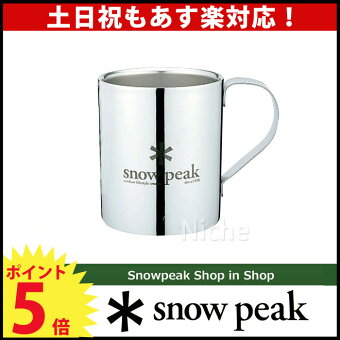 【あす楽_年中無休】snowpeakスノーピークロゴダブルマグ330[MG-113R][P5]