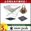 �ڥݥ����5�ܡۡڤ�����_ǯ��̵�١ۡ�����̵���ۥ��Ρ��ԡ���ʲ����L�������������å�[SET-112]��ʲ������ʲ�����Ϣ�ʡۡڥ��Ρ��ԡ���flagshipshop�Υ˥å�!�ۥ����ȥ��������ʤΥ˥å���[SNOWPEAK][P5]
