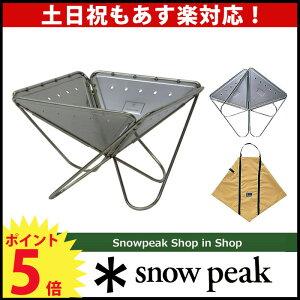 スノーピーク 焚火台 M 【スノー ピーク shop in shopのニッチ!】 ST-033の後継品。環境に配慮...