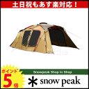 [ SNOWPEAK スノーピーク ]【ポイント5倍】【あす楽_年中無休】スノーピーク トルテュ ライト [...