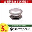 スノーピーク テーブルウェアセット L ファミリー [ TW-021F ] 【スノー ピーク shop in shopのニッチ!】 キャンプ 用品 のニッチ![ SNOW PEAK ][P5][あす楽]