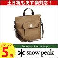 【あす楽★送料無料】スノーピークトートバックS[UG-070R][スノーピークflagshipshopのニッチ!][キャンプ用品オートキャンプ用品][SNOWPEAK]