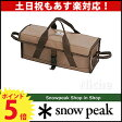 スノーピーク マルチコンテナ M [ UG-074R ] [ スノー ピーク shop in shopのニッチ!][ キャンプ 用品 ][ SNOW PEAK ][P5][あす楽]