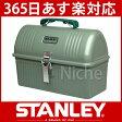 stanley(スタンレー) ランチボックス 5.2L (グリーン) STANLEY(スタンレー)[ 01861-004 ][nocu][あす楽]