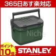 stanley(スタンレー) ランチクーラー 15.1L (グリーン) STANLEY(スタンレー)[ 01623-004 ][P10][あす楽]