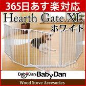 ベビーダン ハースゲート XL (ホワイト) [ HEARTH GATE BabyDan ハース ゲート ]