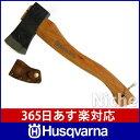 【薪割り斧】 手斧 38cm [ H5769264-01 ]...