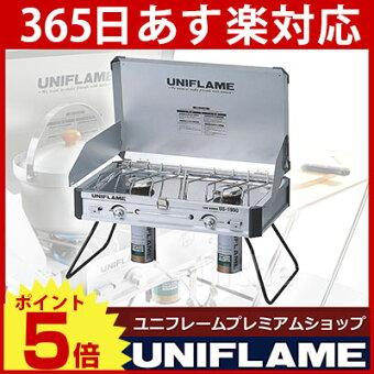 ユニフレーム(uniflame)ツインバーナーUS−1900