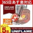 UNIFLAME ユニフレーム コンパクトパワーヒーターUH-C [630051] [ uniflame UNIFLAME プレミアムショップ ガス カセット ストーブ   SA][P5]